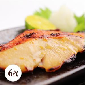 上品な味わいの金目鯛を、当店オリジナル調合の西京味噌に丁寧に漬け込んだ西京漬けです。 当店自慢の西京...