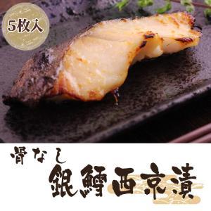 高級魚として知られる銀だらを、当店オリジナル調合の粕に丁寧に漬け込んだ粕漬けです。 脂が乗った身はと...