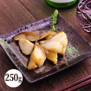 銀ダラの切り落としを、当店オリジナル調合の西京味噌に丁寧に漬け込んだ西京漬けです。 高級魚として知ら...