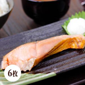 塩引き鮭 約70g×6枚入り シャケ しゃけ 塩引鮭 切り身 年取り魚 年越魚 正月魚 新潟 村上 ...