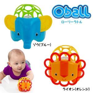 オーボール ローリーラトル oball/ボール おもちゃ 動物 ベビー おもちゃ 知育玩具 ベビー ...