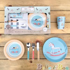 食器セット/メラミン食器 & カトラリー 6Pセット(プレート/ボウル/コップ/カトラリー) belle&boo(ベル&ブー)