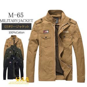 M-65 ジャケット メンズ M65ミリタリージャケット M65ジャケット 秋服 秋物 ジャンパー 空軍ジャケット ミリタリーファッション 2020|yaa