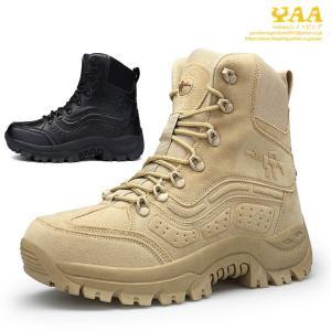 タクティカルブーツ アウトドアブーツ メンズ デザートブーツ ミリタリーブーツ 防水 安全靴 機能性...