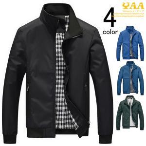 トラックジャケット メンズ ジャケット はおり ビジネスジャケット ブルゾン メンズジャケット 秋服 秋物 チェック柄裏地 2020|yaa