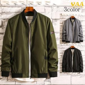 MA1 ミリタリージャケット メンズ ジャケット はおり ジャンパー ブルゾン ライトアウター メンズジャケット jacket 秋物 秋服|yaa