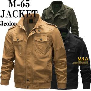 ミリタリージャケット メンズ M-65 M65 ジャケット ブルゾン ジャンバー アウター 軍服 軍物 ミリタリーファッション|yaa