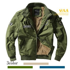 MA1 ミリタリージャケット メンズ ジャケット はおり ジャンパー ブルゾン 裏ボア メンズジャケット jacket 暖かい 秋|yaa
