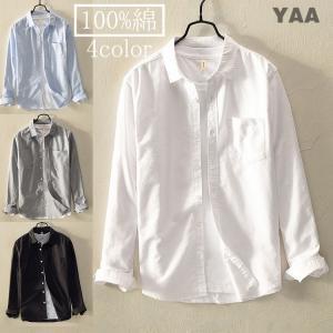 オックスフォードシャツ メンズ シャツ 100%コットン カジュアルシャツ 白シャツ 長袖ワイシャツ ホワイトシャツ ビジネス 通勤|yaa