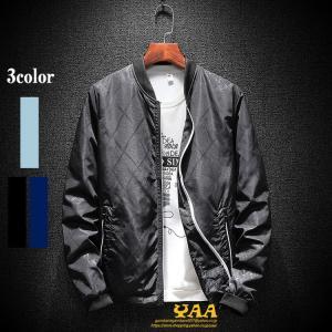 ジャケット メンズ きれいめ ライトアウター トラックジャケット はおり ジャンパー ブルゾン スリム メンズジャケット 秋服 秋冬 20代 30代 40代|yaa