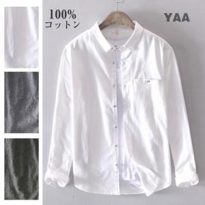シャツ メンズ 100%綿 小さめの襟 カジュアルシャツ 長袖 コットンシャツ 無地 トップス shirt ビジネスカジュアル ファッション|yaa
