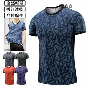 tシャツ メンズ ストレッチ 冷感 軽量 吸汗 速乾 総柄 半袖tシャツ ティーシャツ トップス ス...