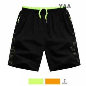 スポーツウェア ショートパンツ メンズ 吸汗 速乾 トレーニングウェア パンツ ジャージパンツ 短パ...