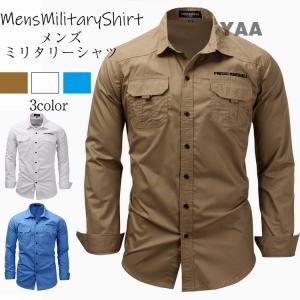 ミリタリーシャツ メンズ 登山 シャツ メンズ  ワークシャツ アウトドア カジュアルシャツ 長袖 トップス 夏|yaa