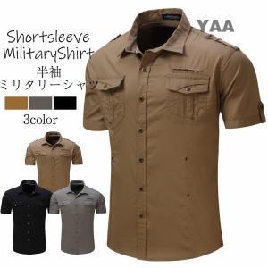 ミリタリーシャツ メンズ 半袖 シャツ カジュアルシャツ ワークシャツ アウトドア ミリタリーファッション トップス ゆったり|yaa