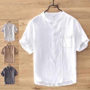 メンズ リネンシャツ プルオーバーシャツ 半袖シャツ バンドカラー ヘンリーネック 開襟シャツ カジュアル|yaa