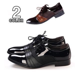 ビジネスシューズ 紳士靴 メンズ 軽量 ストレートチップ P...