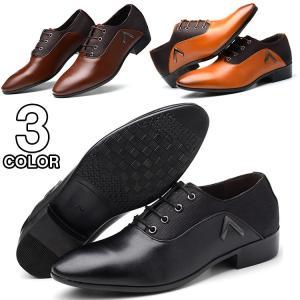 プレーントゥ 紳士靴 ビジネスシューズ 革靴 メンズ 通気 ...