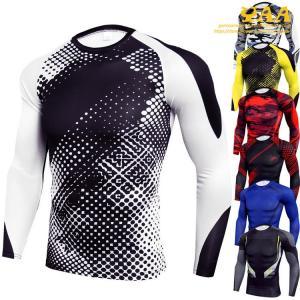 コンプレッションインナー メンズ 加圧 シャツ コンプレッションウェア 長袖 冷感 コンプレッション スポーツ トレーニングウェア|yaa