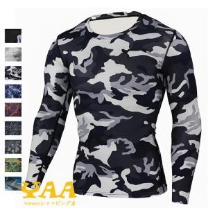 コンプレッションウェア アンダーシャツ スポーツシャツ メンズ 長袖 インナーウェア スーパーストレッチ  YAA 2020|yaa