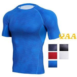 コンプレッションウェア 半袖 Tシャツ メンズ アンダーウェア シャツ クルーネック TEE サーフ...