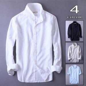 リネンシャツ メンズ 白シャツ ワイシャツ ホワイトシャツ ...