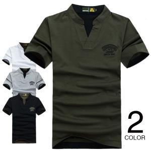 Tシャツ メンズ 半袖 Vネック インナー カットソー 無地...