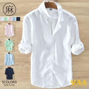 リネンシャツ メンズ  白シャツ 麻 開襟シャツ リネン カジュアルシャツ ホワイトシャツ ロールアップ 長袖 ビジネス 2020 夏|yaa