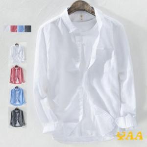 リネンシャツ メンズ   白シャツ 夏 ファッション 綿麻シャツ カジュアルシャツ 開襟シャツ 長袖 無地 ワイシャツ 涼しい  2020|yaa