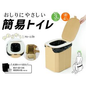 【1個】おしりにやさしい簡易トイレ 非常用ダンボール製組立式トイレ(5回分)|yabai0132|02