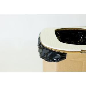 【1個】おしりにやさしい簡易トイレ 非常用ダンボール製組立式トイレ(5回分)|yabai0132|07