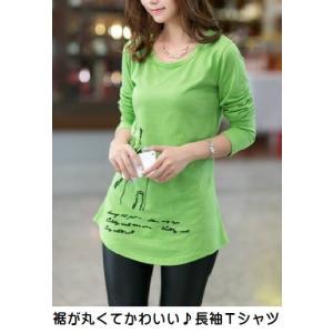 ・何枚あってもうれしい、長袖Tシャツ♪ ・裾のまるいラインがきれい♪  サイズ:L 着丈76 肩幅3...