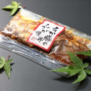八鹿豚しょうが焼丼の具(幻の豚ようかぶた使用)|yabulovewalker|02