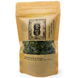 【かいこの里】桑の葉茶(20g)|yabulovewalker