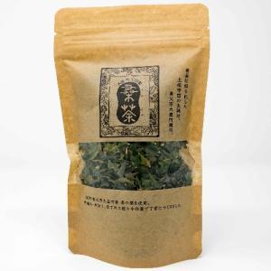 【かいこの里】桑の葉茶(50g)|yabulovewalker