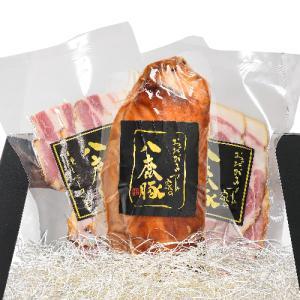 おだがきさん家の八鹿豚の焼き豚セット(焼き豚、スモークベーコン、スモークハム)|yabulovewalker