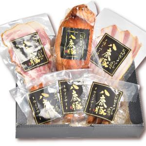 おだがきさん家の八鹿豚の焼き豚セット(焼き豚、スモークベーコン、スモークハム、スモークウインナー)|yabulovewalker