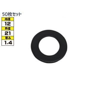 ドレン パッキン ワッシャ 純正タイプ トヨタ 12mm×21mm×1.4mm 90430-1202...