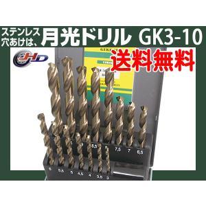 BIGTOOL 月光ドリル GEKKOU 15本組 驚愕の切れ味 GK3-10