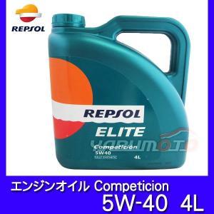 エンジンオイル Competicion 5W-40 4L REPSOL レプソル
