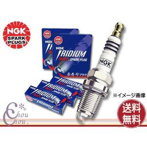 NGK イリジウム MAX プラグ ステップワゴ...の商品画像