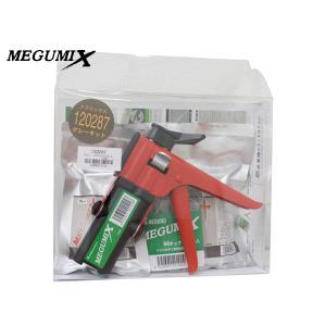 MEGUMIX メグミックス 万能成型接着剤 グレー ガン付 120287|yabumoto