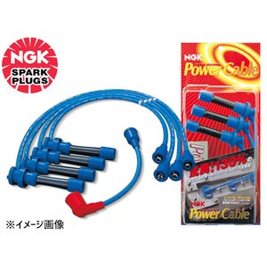NGKパワーケーブル 【スバル】インプレッサ GG2・3/GD2・3  EJ15(SOHC)  21F ストックNo.6445|yabumoto