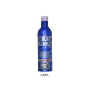 クーラントリカバリー 復活剤 300ml 30-381 古河薬品|yabumoto