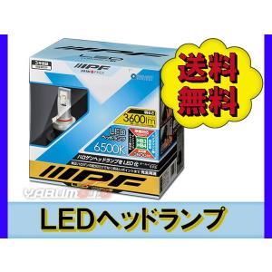 IPF LED ヘッドランプ 351HLB HB3/4 6500K 2個入|yabumoto