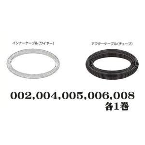 農機用パーツ インナー・アウターケーブルセット 3990-001|yabumoto