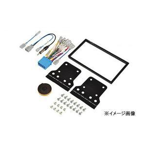 オーディオ取付キット ホンダ エアウェイブ H17.4〜H22.8|yabumoto