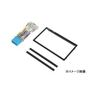 キャロル H16.9〜H27.3 2480 エーモン オーディオ 取付キット|yabumoto
