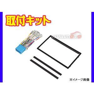 オーディオ取付キット 日産 ルークス  H21.12〜H25.3|yabumoto