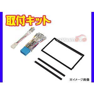 オーディオ取付キット スズキ アルト / RS含む ナビ用|yabumoto